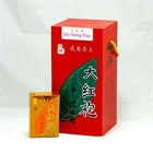 2002 Aged Da Hong Pao (Big Red Robe) - Fully Smoked from The Chinese Tea Shop