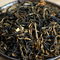 Jasmine Red from the Min River Tea Farm