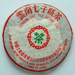 2004 CNNP 7542 Green Pu-erh Tea Cake from PuerhShop.com