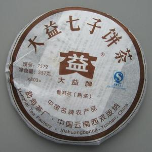 2008 Dayi 7572 Pu-erh from Menghai Tea Factory