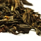 Vanilla Black Tea (Organic) from Tao Tea Leaf