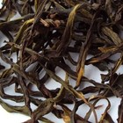 Phoenix Dan Cong - Almond Flavor from Tao Tea Leaf
