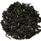 Wuyi Cliff Tea from Treasure Green Tea Co.