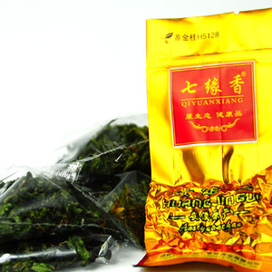 Huang Jin Gui Golden Oolong from Fujian Anxi Qiyuanxiang Tea