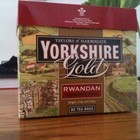 Rwandan Season's Pick from Taylors of Harrogate Yorkshire Gold