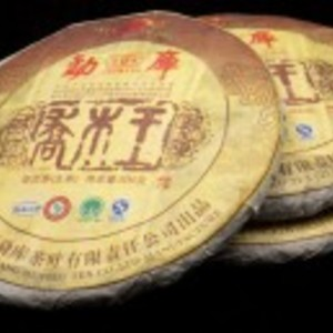 2009 Mengku &quot;Wild Arbor King&quot; from Yunnan Sourcing