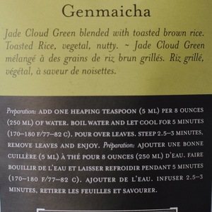 Genmaicha from Bridgehead
