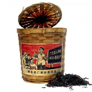 1999 Heng Xian Tea Factory-Liu Bao Cha-Dark Tea 2.15lb/Bamboo Basket from ESGREEN