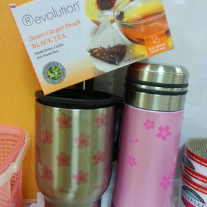 Sweet Ginger Peach Black Tea from Revolution Tea