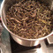 Green Dragon from MEM Tea Imports