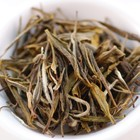 Organic Sparrow Tongue Yellow Tea from Ovation Teas