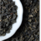 Gunpowder Green from Christiani-Tea