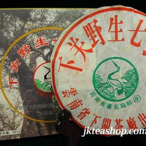 "2005 Xiaguan "" Wild Tree"" Raw Pu Er Tea Cake from JK Tea Shop Online"