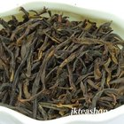 2011 Spring Premium Mt. Wudong Huang Zhi Xiang(Gardenia) from JK Tea Shop Online