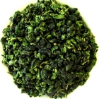 Supreme Ben Shan from Aroma Tea Shop