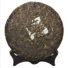 Fengqing Ancient Tree Spring Chun Jian Raw Pu-erh Cake Tea 2012 from Teavivre