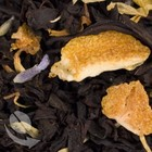 Earl Grey Zephyr from Coffee Bean Direct