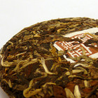 Oriental Beauty Cake from The Mountain Tea co