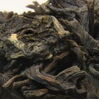 Wild Arbor Cake Raw (#95) from Remedy Teas