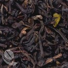 Darjeeling from Coffee Bean Direct