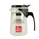 Personal Tea Brewer from Tea Guru (Teaopia)