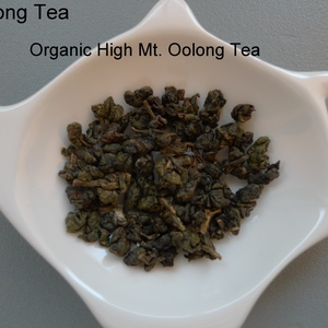 Taiwan Organic High Mt. Oolong Tea from FONG MONG TEA