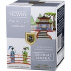 Oriental Sencha from Newby Teas of London
