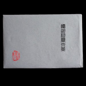 2009 Ba Hu Cun Qiao Mu Raw Puerh Tea Brick from Chawangshop
