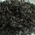 "Dong Cheon ""Dan-Cha"" Red Tea from Phoenix Tea Shop"