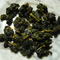2011 Spring Li Shan Oolong, Fu Shou Shan Farm from Hou De Asian Art &amp; Fine Teas