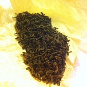 1961 Treasured 40 Year Sheng Puerh from 深蒸し茶