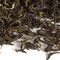 TD80: Goomtee Estate SFTGFOP1 First Flush (EX-N2) from Upton Tea Imports
