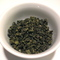 Superior Grade Fujian Wuyi Shan Tie Luo Han Oolong from Summit Tea Company