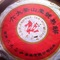 2005 Six Famous Tea Mountain Shou Puer from Yunnan Six-Famous-Tea-Mountain Tea Industry Inc.
