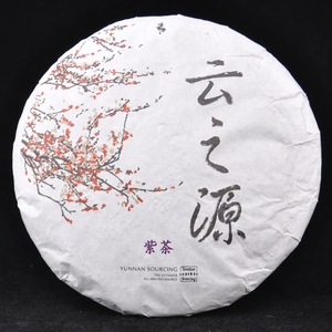 "2012 Yunnan Sourcing ""Yi Wu Purple Tea"" Raw Pu-erh tea cake from Yunnan Sourcing"