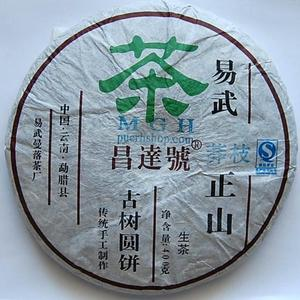 2011 MGH 1106 Mangzhi Pu-erh Tea Cake from PuerhShop.com