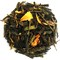 Citrus  Green from Empire Tea and Spice Merchants