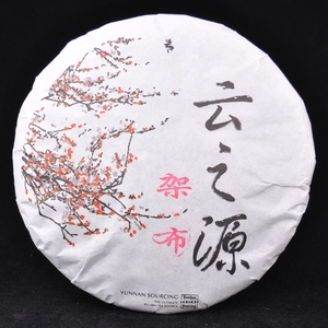 "2012 Yunnan Sourcing ""Jia Bu"" Ancient Arbor Raw Pu-erh tea cake from Yunnan Sourcing"