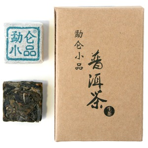 2010 Meng Song Green Puer Mini Toucha from Pure Puer Tea