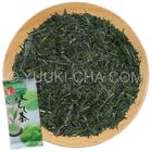 Organic Chiran Sencha from Yuuki-cha