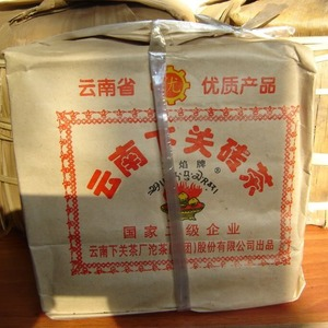 "2005 Xiaguan Bao Yan ""Tibetan Flame"" Raw Pu-erh Brick from Yunnan Sourcing"