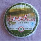 CNNP 2008 Spring 'Yin' Cake (中茶2008春之韵) from PuerhShop.com