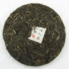 2010 Bulang Mountain Spring Bing from Zomia Tea