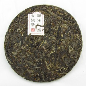 2010 Bulang Mountain Autumn Bing from Zomia Tea