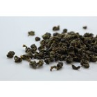 Golden Oolong from Peony Tea S.