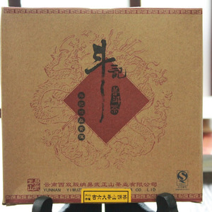 2007 Douji The Six Ancient Mountain Raw Pu-Erh from China Cha Dao, Douji