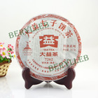 2010yr Yunnan Menghai Tea factory-DaYi 7562 Puer from Menghai Tea Factory (berylleb on ebay)