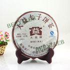 2009 Yunnan Dayi Menghai 7262 Pu-erh Ripe from menghai (berylleb ebay)