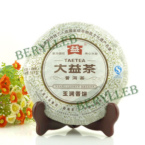 2011 Yunnan Menghai Dayi Smooth As Jade Natural Fine Ripe from menghhai tea(berylleb ebay)