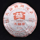2011 Yunnan Menghai Dayi V93 from Menghai Tea Factory